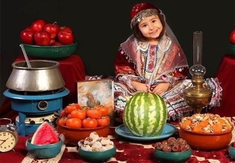 داستان شب یلدا و عکس هایش